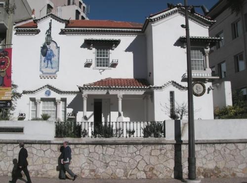 Museo Rafael Bordalo Pinheiro